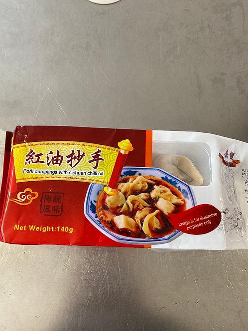 Pork Dumplings With Sichuan Chilli Oil