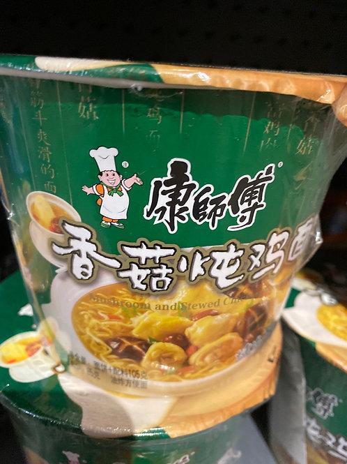 KSF Mushroom Chicken Noodle