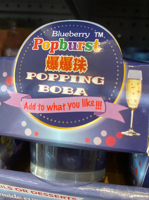 Blueberry Popburst Popping Boba 蓝莓爆爆珠