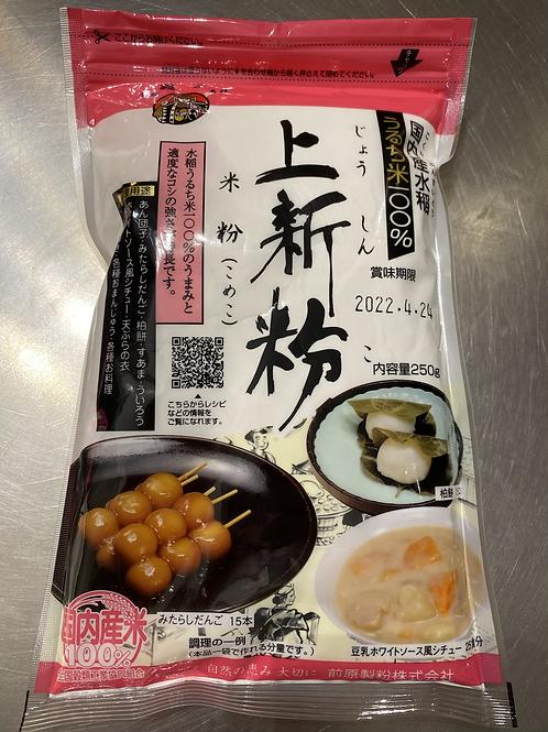 Maehara Joshinko 日本上新米粉 250g
