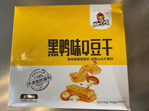 HBS Dried Beancurd Black Duck Flav 好巴食黑鸭味Q豆干