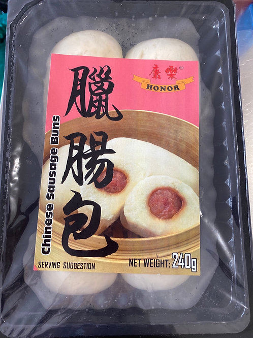 Chinese Sausage Buns