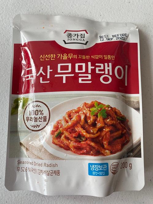 Chongga Dried Radish Kimchi 200g