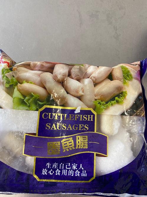 Cuttlefish Sausages