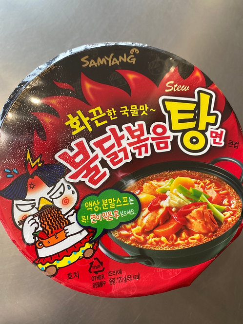 Samyang Hot Chicken Flav Stew Ramen Bowl
