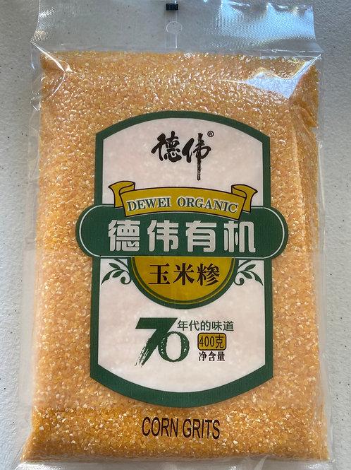 Dewei Organic Corn Grits 德偉有機玉米糁