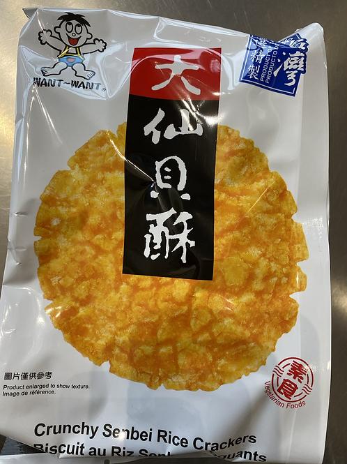 WW Boring Pie Fried Senbei Rice Cracker 无聊派大先貝酥