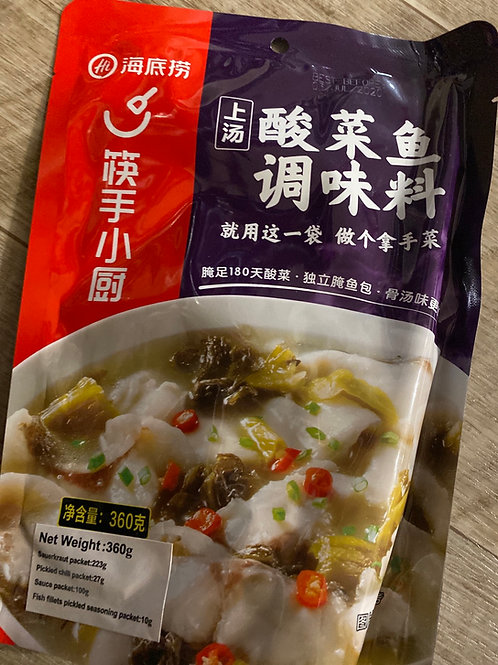 HDL Sour Mustard Fish Seasoning