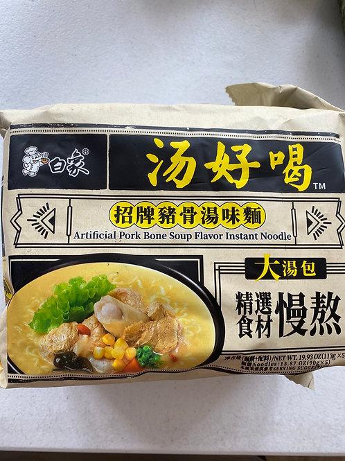 BX Artificial Pork Bone Soup Instant Noodle 白象湯好喝招牌豬骨湯味麵5pcs