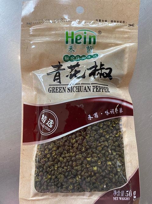 Hein Green Sichuan Pepper 50g 禾茵青花椒