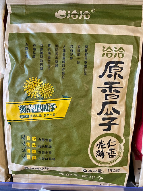 QQ Sunflower Seed Salted