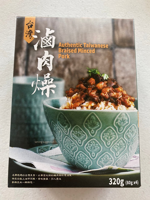 HD Frozen Authenitic Taiwanese Braised Minced Pork台湾肉燥