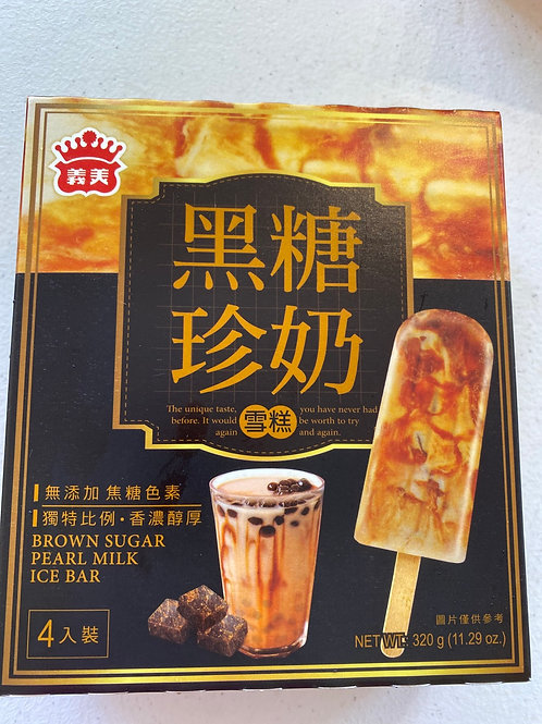 Imei Black Sugar Bubble Tea Ice Bar