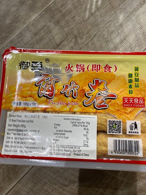 YD Fried Tofu Curd