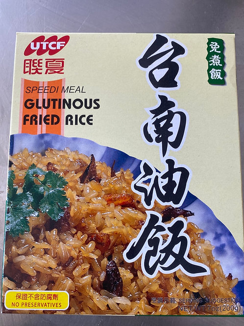 UTCF Speedi Meal Glutinous Fried Rice 臺南油飯
