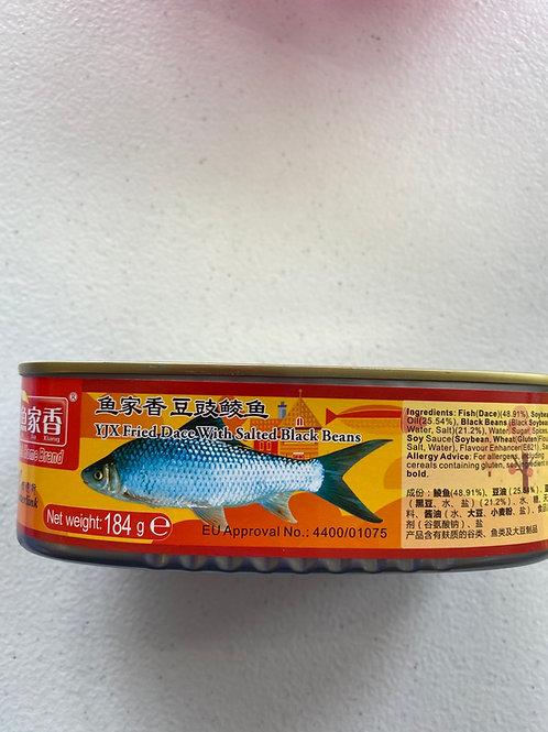 YJX Fried Dace With Salted Black Beans 魚家香豆鼓鯪魚