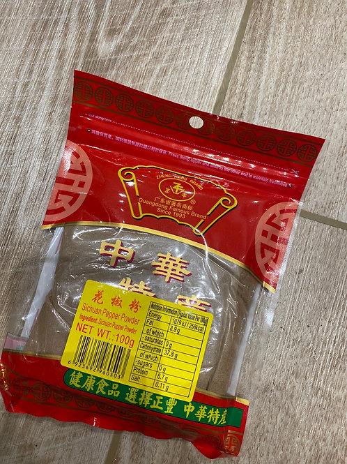 Sichuan Pepper Corn