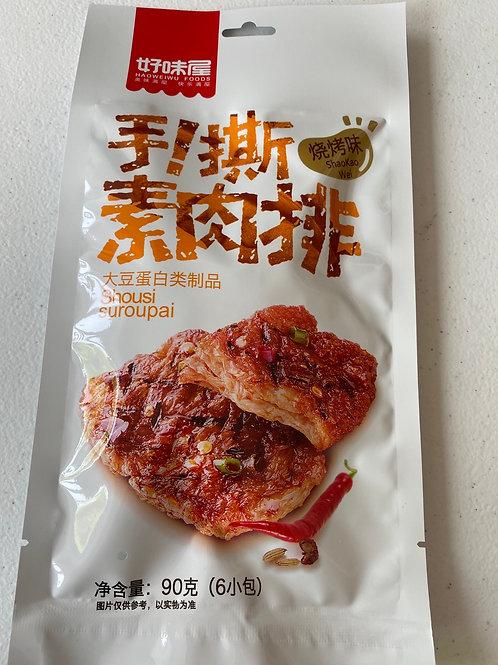 HWW Gluten Snack BBQ 好味屋手撕肉排烧烤
