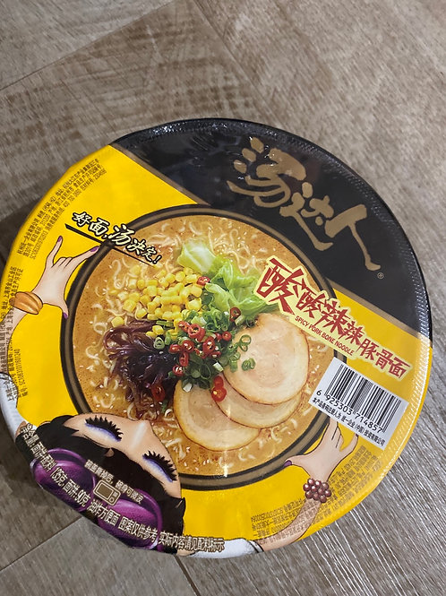 TDR Spicy and Sour Soup Noodle