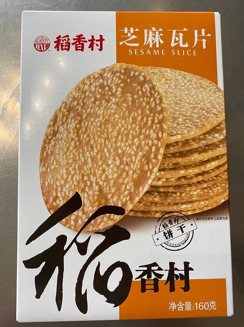DXC Sesame Slice 稻香村芝麻瓦片 160g