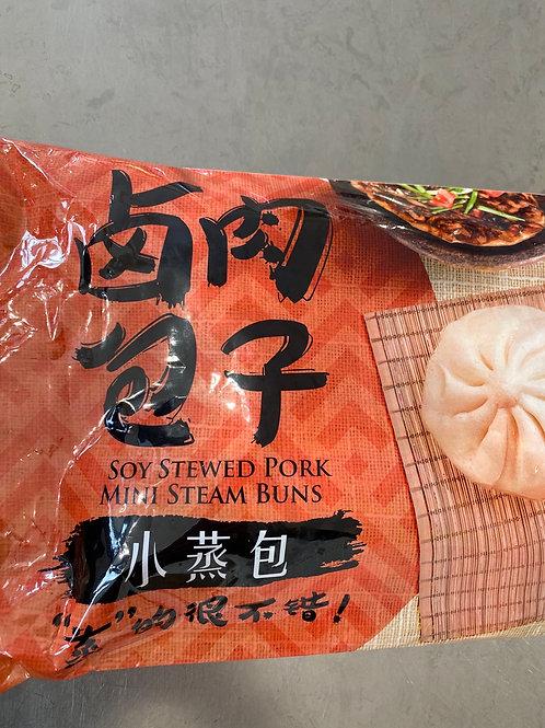 Soy Stewed Pork Mini Steam Bun
