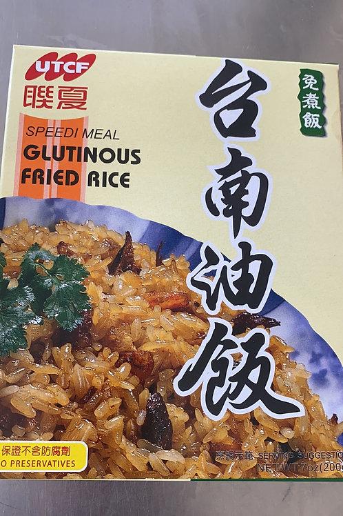 UTCF Glutinous Fried Rice 台南油飯