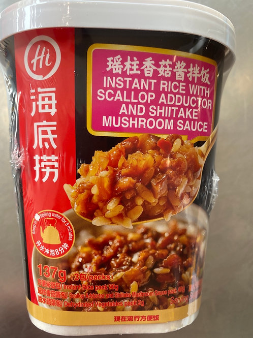 HDL Instant Rice With Scallop And Shitake Mushroom Sauce 海底捞瑶柱香菇酱拌饭137g