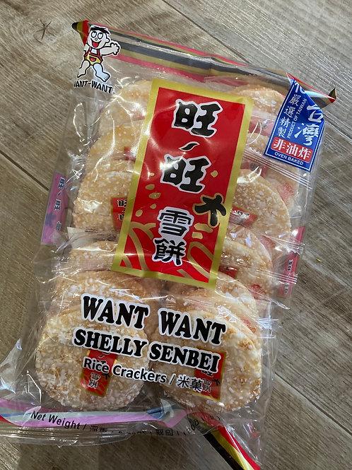 WW Shelly Senbei