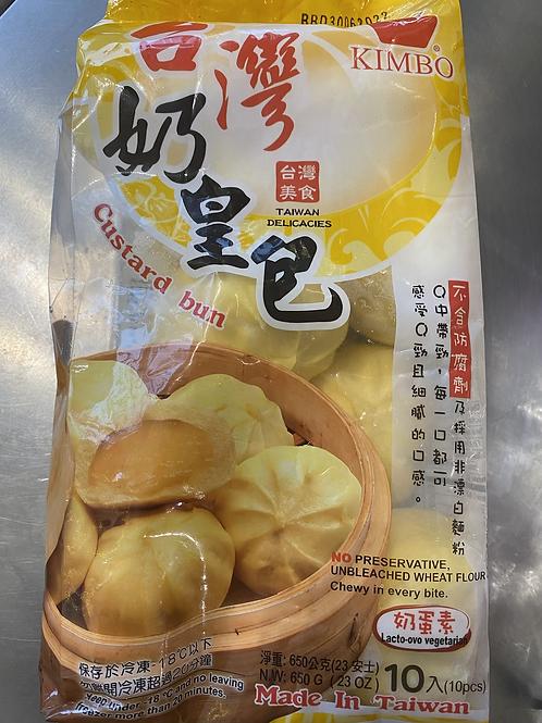 Kimbo Custard Bun 台湾金宝奶黄包