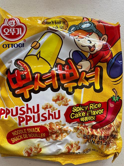 Ottogi Korean Noodle Snack Spicy Rice Cake Flav韩国干脆面炒年糕味