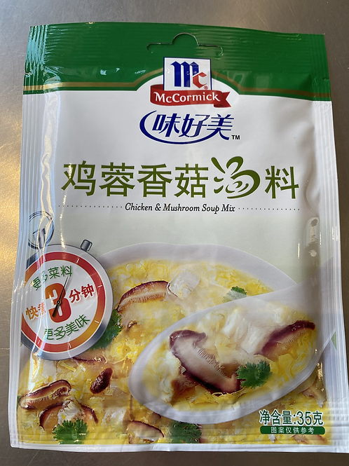 Mc Cormick Chicken & Mushroom Soup Mix 鸡蓉香菇汤料