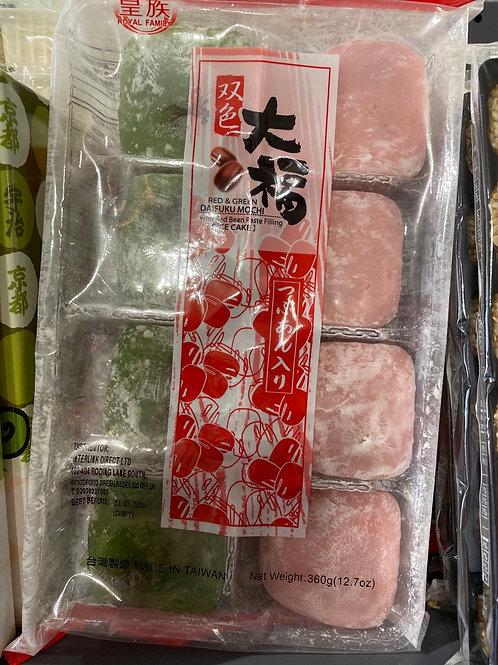 RF Japanese Mochi Mix