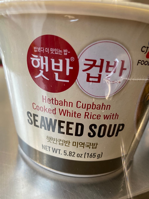 Korean Cooked Rice With Seaweed Soup