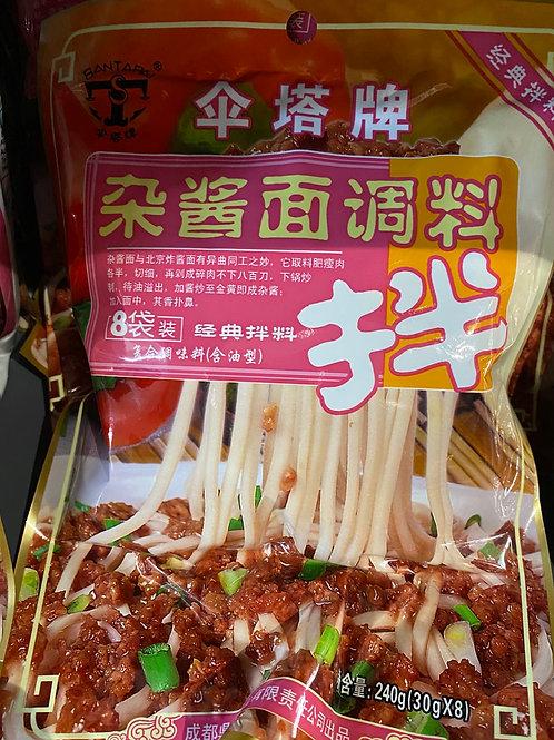 Chajiangmian Sauce