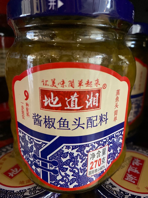Chilli Sauce For Fish