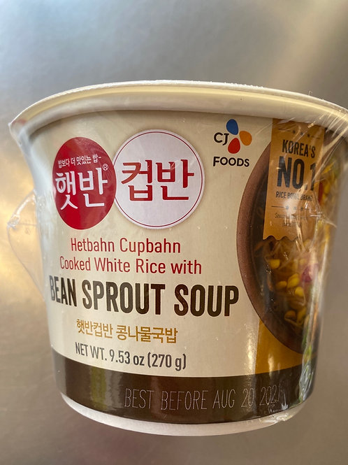 CJ Bean Sprout Soup With Cooked White Rice 270g