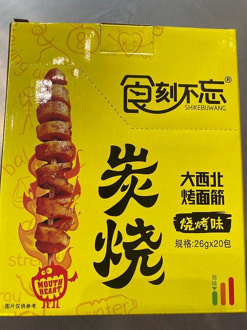 SKBW Oriental Gluten BBQ Flav 26gx20 即食不忘炭烧面筋