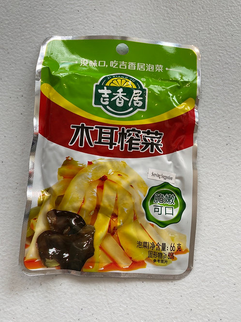JXJ Sliced Preserved Veg With Black Fungus