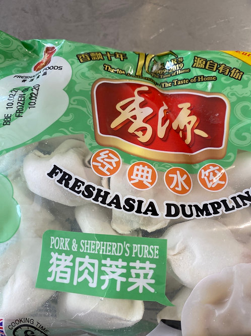 Freshasia Dumplings Pork & Shepherd Purse