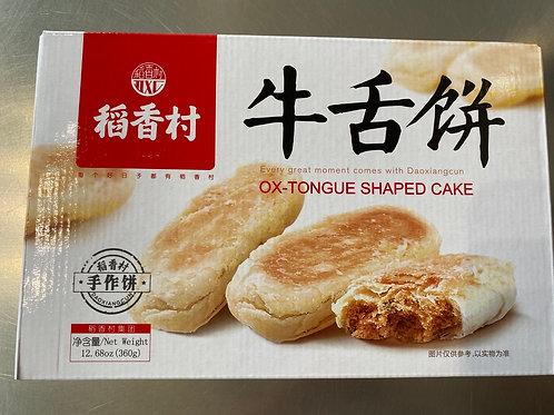 DXC Ox Tongue Shaped Cake 稻香村牛舌饼 360g