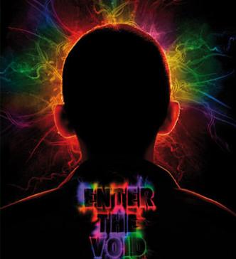 etv-poster-promopng