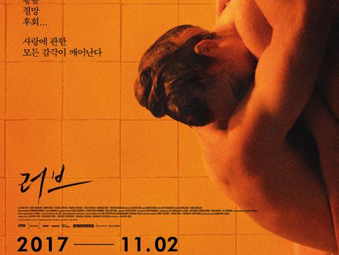 love_koreajpg