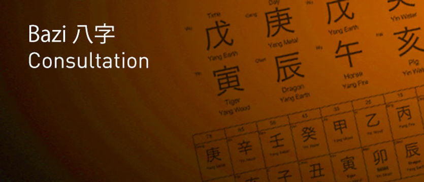 information3.jpg