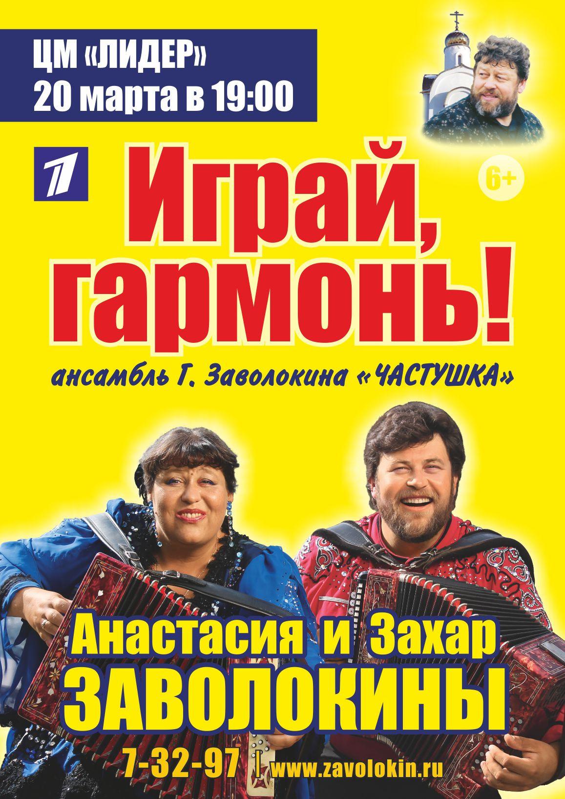 ЛИВНЫ_а3.jpg