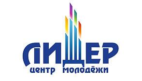 логотип лидер.2jpg.jpg