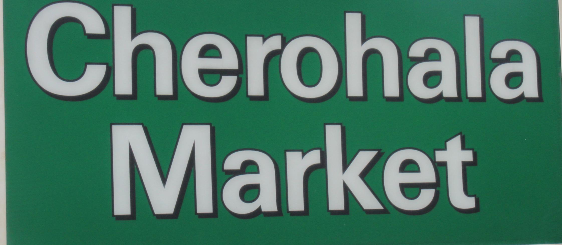 Cherohala Market