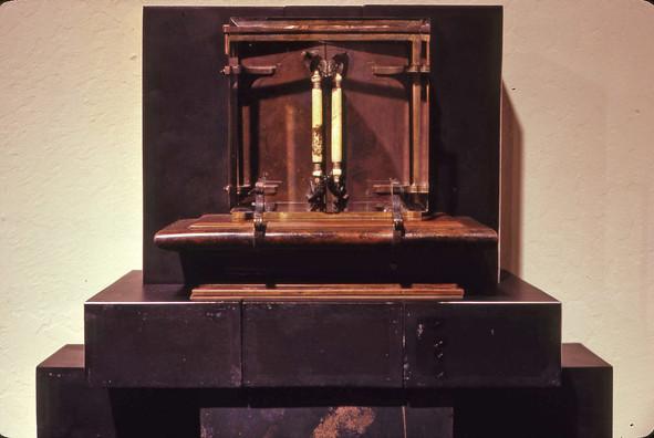 Torah - Detail