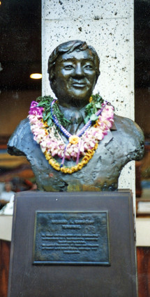 Representitive Richard Kawakami Bust - Kawaii Airport, HI