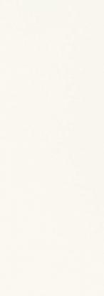 Laqué blanc alpin ultra brillant