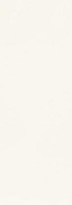 Coloris Blanc Alpin